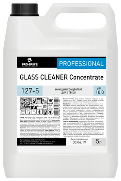GLASS CLEANER Concentrate 5л. Моющий концентрат для стёкол и зеркал